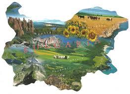 Резултат с изображение за екскурзии в българия